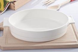 Naczynie porcelanowe żaroodporne do zapiekanek 30 x 20 cm