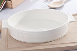 Naczynie porcelanowe żaroodporne do zapiekanek 26 x 16 cm