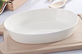 Naczynie porcelanowe żaroodporne do zapiekanek 26 x 18 cm