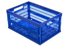 CURVER Kosz składany 47 x 34 x 24 cm niebieski