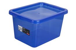 PLAST TEAM BASIC Pojemnik z pokrywą 13 L niebieski
