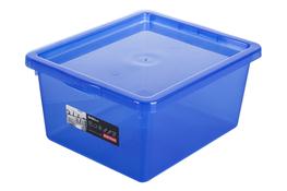 PLAST TEAM BASIC Pojemnik z pokrywą 2 L niebieski